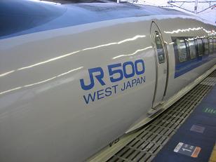 20100129-03.JPG